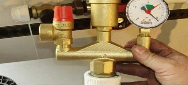 Схема системы отопления частного