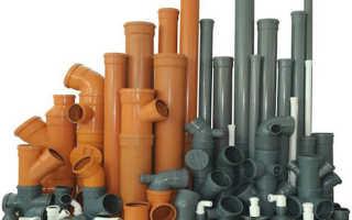 Размер канализационной трубы