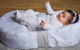 Кокон матрас для новорожденного