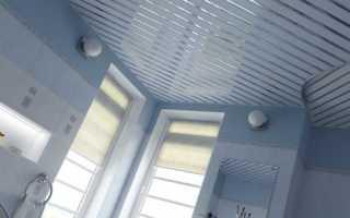 Потолки из алюминиевого профиля