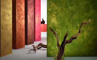 Покраска стен фактурной краской