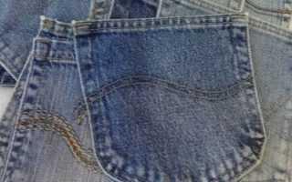 Пэчворк из джинса