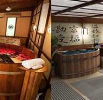 Баня по японски