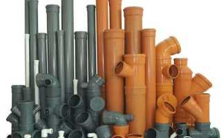 Канализационные трубы из пластика