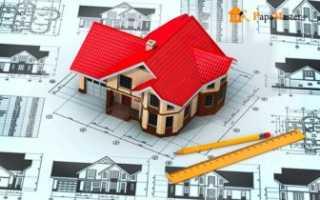Как составить смету на строительство дома образец