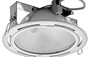 Светильник для гипсокартонного потолка