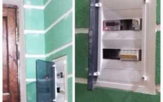 Щитки для электросчетчиков в квартиру