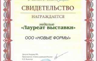Теплица кремлёвская люкс