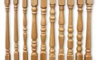 Балясины для лестниц из дерева размеры