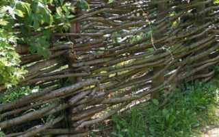 Плетеный забор своими руками инструкция