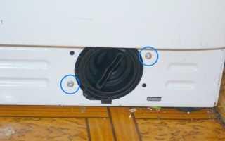 Как почистить насос в стиральной машине бош