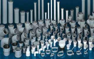 Канализационные трубы размеры