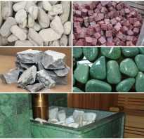 Какие камни выбрать для каменки в баню