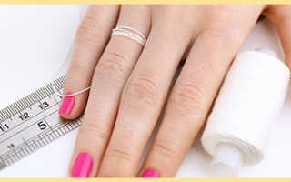 19 размер кольца сколько см