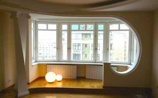 Как совместить балкон и комнату