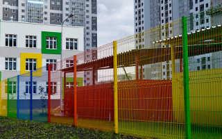 Заборчик для детской площадки