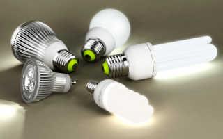 Энергосберегающие лампы виды