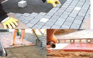 Подготовка площадки для укладки тротуарной плитки