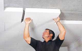 На что клеить пенополистирол к бетону